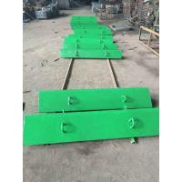 Quality Bucket Cap Rail Alloy Steel Castings D14901475 Yield Strength 585Mpa for sale