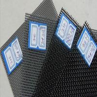 Quality 1mm Dutch Weave Stainless Steel 304 King Kong Mesh for sale