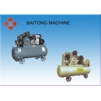 China Direct Belt Driven Reciprocating Air Compressor , Portable Piston Type Diesel Air Compressor on sale