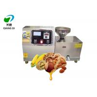 China hot selling screw walnut kernel coconut oil extract machine home used on sale