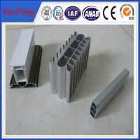 Quality new arrival furniture aluminium profile puller/ OEM 6063 aluminium alloy slides profile for sale