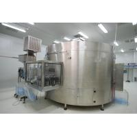 Quality Automatic Bottle Unscrambler 21000BPH (500ml) for Unscrambling and sorting PET bottles for sale