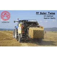 UV Stabilized Square Or Round PP Baler Twine 130 Meter / 9kg Yellow Color
