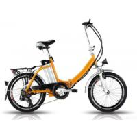 China Folding Electric Bike - 250w on sale