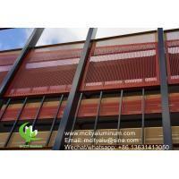 Quality aluminum perforated sheet for facade wall cladding panel exterior building cover for building or ceiling for sale