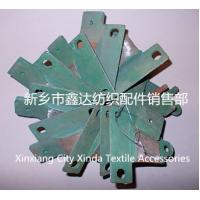 """Quality GA615 Weaving machine parts for 1511-56"""" for sale"""