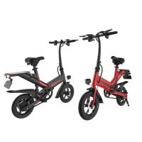 China Brushless Motor 350w Folding Motorized Bicycle 12 Inch Lithium Battery Power Supply on sale