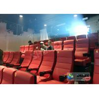 Quality Commercial 220V 4D Cinema System With Hollywood Movies / 4D Home Theater Seats for sale