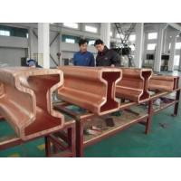 Standard H Beam Copper Mould Tube Tubing  Customised Sizes Copper Rectangular for sale