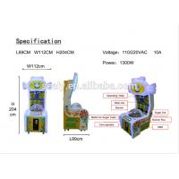 China Kid coin operated game machine cotton candy vending machines for supermarket and shopping malls game machine on sale
