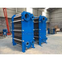 Quality Low Price Pool Water Plate Heat Exchanger Manufacturer Smartheat Engines Parts Producer And Supplier for sale