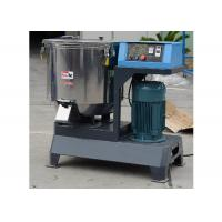 Quality Total Volume 150kg/H Granules Mixing Machine , Drying 22kw Plastic Material Mixer for sale