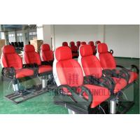 Quality 6DOF Red Motion Theater Chair Hydraulic / Vibration with Special Effect for sale