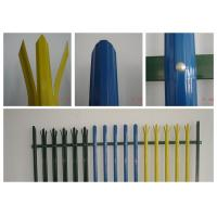 Quality Powder Coated Palisade Fencing , Palisade Security Gates For Highly Protection for sale