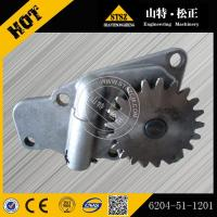 China sell PC60-7 4D95L Oil Pump Cover Assy 6204-51-1201(Email:bj-012@stszcm.com) on sale