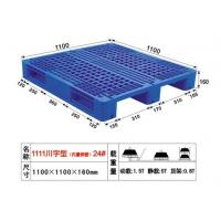 Buy cheap Nice Strong Packing QC3137 custom plastic pallets 1100mm*1100mm*160mm from wholesalers