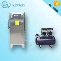 Quality ozone water purifier, water purifier system, water purifier ozone generator for sale