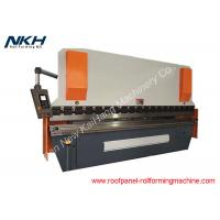 Buy Prima Power CNC Hydraulic Press Brake Manufacturer With Siemens Servo Motor at wholesale prices