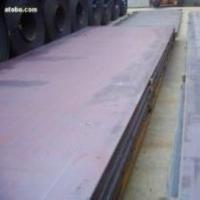 China AISI 1020 Carbon Steel Plate on sale