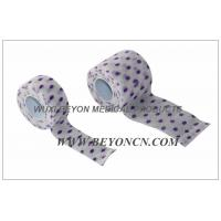 Quality Cohesive Elastic Bandage Non Woven Custom Printed , OEM Cohesive Flexible Bandage for sale