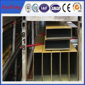 Quality 6000 series hollow bar aluminium profile, Powder coated extruded aluminium square tube for sale