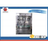Quality Soybean Oil  / Lip Balm Filling Machine , Motor Oil Filling Machine 1400 - 3200 BPH for sale