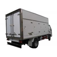 Quality Ice Cream Refrigerated Box Truck Body , Refrigerated Cargo Van Body for sale