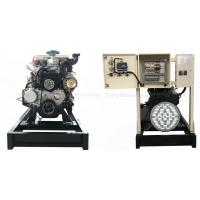 Buy cheap Low Noise KOFO N4105ZDS Sea Water Cooled Without Radiator 45KW With Brushless alternator from wholesalers