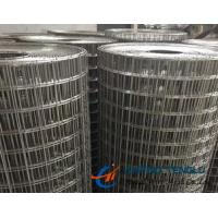 Quality Good Strength Stainless Steel Welded Wire Mesh, Used for Making Fence for sale