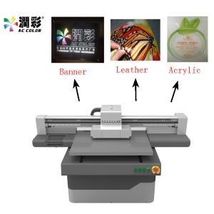 Quality Mini offset printing machine small article printing machine uv flatbed printer for sale