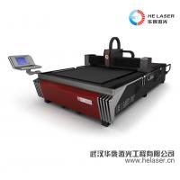Quality Professional HE Fiber Laser Cutting Systems HECF3015IE-700W CE ISO Certification for sale