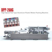 Quality PVC High Speed Blister Packing Machine High Punching Frequency for sale