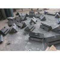 Quality Wear-resistant Steel Mill Liners For Hoppers Hardness More Than HRC48 Applied in Mining Industry for sale