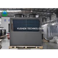 Quality Durable Commercial Air Source Heat Pump Two Compressor Quantity CQC Approved for sale