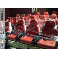 Quality Adventure 5D Cinema Equipment With 12 Seats 3DOF Pneumatic Motion Chairs for sale