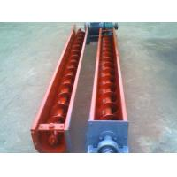 Quality Spiral Grain Mining Belt Conveyor With Rotating Helical Screw Blade for sale