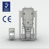 Quality GFL Series Pharmaceutical Industry Double Cone Vacuum Dryer , Food Drying Machine for sale