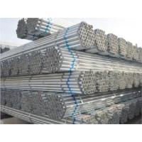 Quality BS1387 CLASS C DN25 - DN200 Welding Galvanized Steel Pipe Q345B Q235B Q215B , Round Steel Pipe for sale