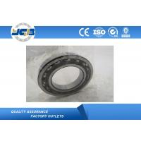 Quality 7216BEP 7217BEP Single Row Angular Contact Ball Bearing For Food Machinery for sale