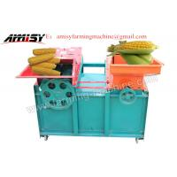 Quality Corn Sheller Thresher For Sale for sale