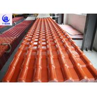 Quality Asa Synthetic Resin Roof Tile Upvc 219 mm Wave Space Roof Tile for sale