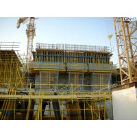 Quality Convenient Ring - Lock Scaffolding System For Industrial / Civil Buildings for sale