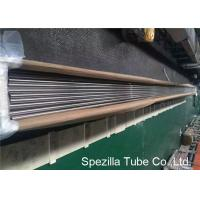 Quality CuNi30Mn1Fe Seamless Copper Nickel Heat Exchanger Tube Cu Ni 70 30 C71500 3/4'' X 0.065'' X 20'' for sale