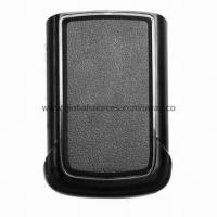 Quality Wireless Charging Battery Cover for BlackBerry 9700 (Bold), Qi Compliant for sale