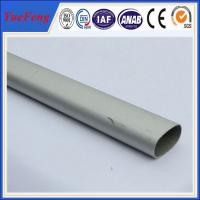 Buy Competitive price elliptical aluminum tube/ aluminum oval tube at wholesale prices