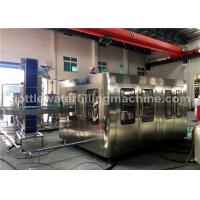 Buy cheap Iso Soda Water / Energy Drink Machine , Carbonated Drink Production Line from wholesalers