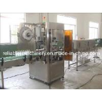 Quality Automatic Shrink Labeling Machine (SLM-150) for sale