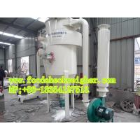 Quality SDCW 75-90 atomizer miller for breakfast food production line export Turkey/Malysia for sale