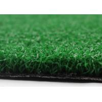 Buy Outdoor Flat Croquet Eco Friendly Artificial Grass With PE Yarn Field Green at wholesale prices