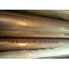Cu / Ni 90 10 Copper Nickel Alloy Pipe /  Seamless Boiler Pipe ASTM B111 Standard for sale